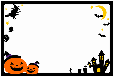 ハロウィンのフレーム飾り枠イラスト