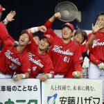 広島カープ優勝は何年ぶり?優勝セールやパレード、経済効果は?
