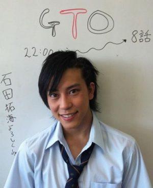 佐野岳がGTO出演