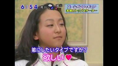 宇野昌磨の熱愛彼女?