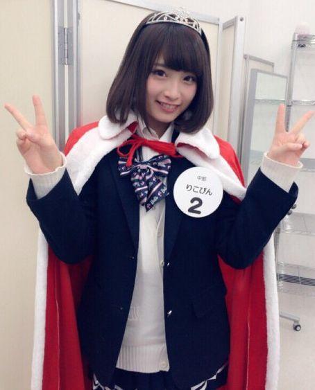 永井理子のかわいい画像