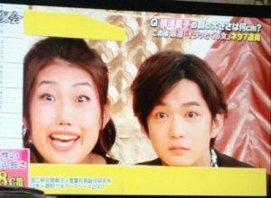 横澤夏子の顔がでかい