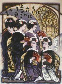 宇野昌磨の祖父の絵