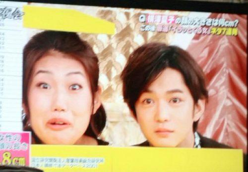 横澤夏子は顔が長い