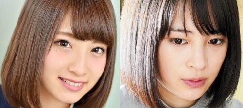 永井理子と広瀬すずは似ている