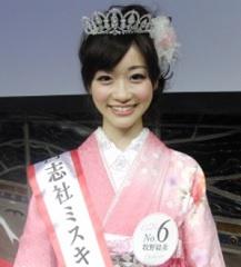 牧野結美ミスキャンパス同志社2010グランプリ