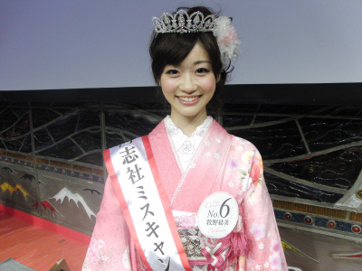牧野結美はミスキャンパス同志社2010のグランプリ