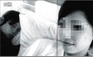 涌井秀章の女性スキャンダルがフライデー2