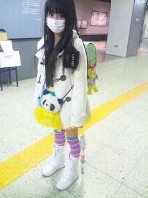 廣田あいかの私服