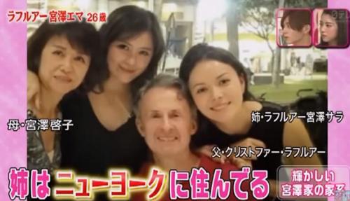 宮澤エマの家族写真