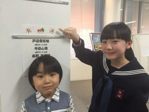 芦田愛菜セーラー服
