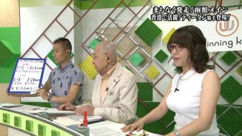 鷲見玲奈ロケットカップ8