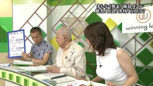 鷲見玲奈ロケットカップ9