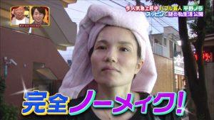平野ノラのすっぴん素顔の画像3