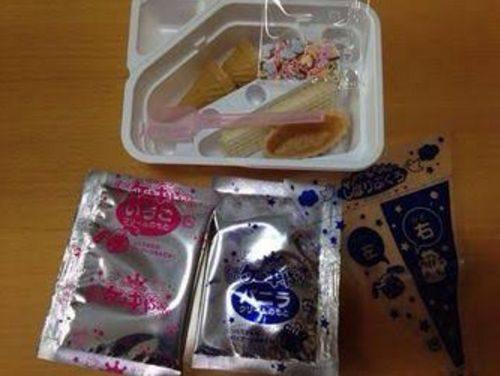 成宮寛貴のコカイン場面はたのしいケーキやさん説2