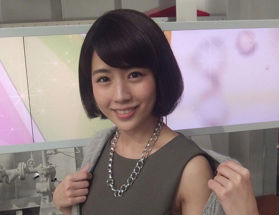 田中萌アナと加藤泰平アナ、干され状態で番組降板か。LINEも流出