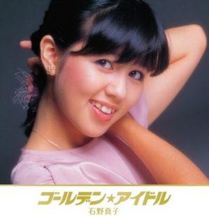 石野真子のかわいい画像4