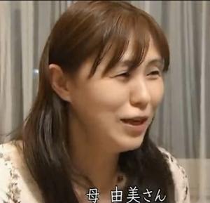 羽生結弦の母・由美さん