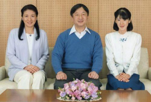 愛子さまの激やせ2017年2月画像その2