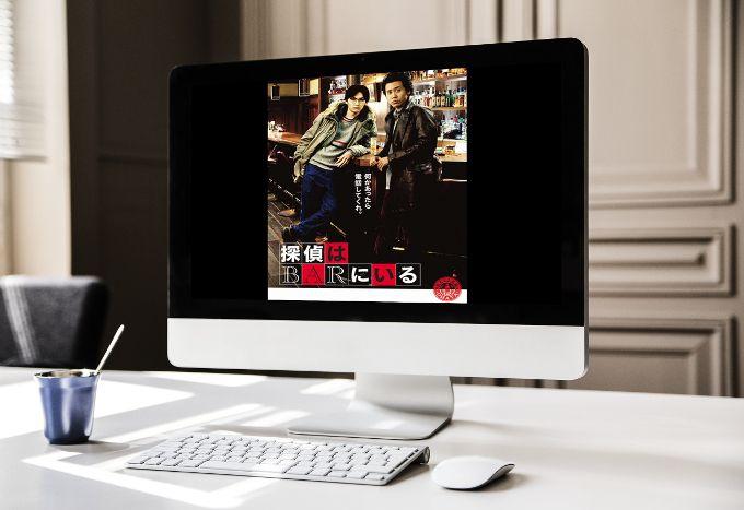 映画・探偵はBARにいる123 無料動画視聴