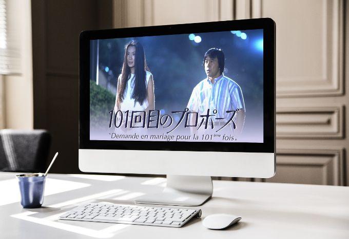 101回目のプロポーズ 無料動画視聴