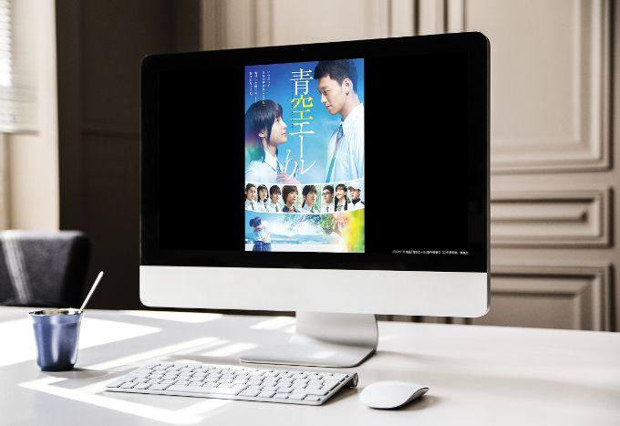映画・青空エール 動画フル無料視聴