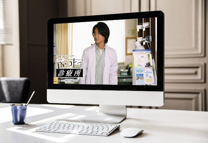 Dr.コトー診療所特別編 動画無料視聴