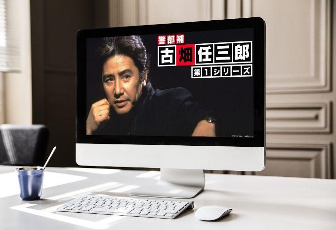 古畑任三郎 動画無料視聴