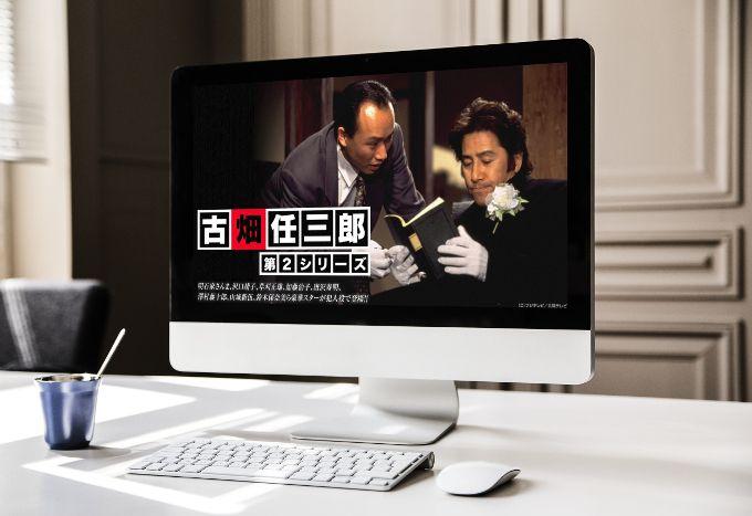古畑任三郎シーズン2nd 動画無料視聴