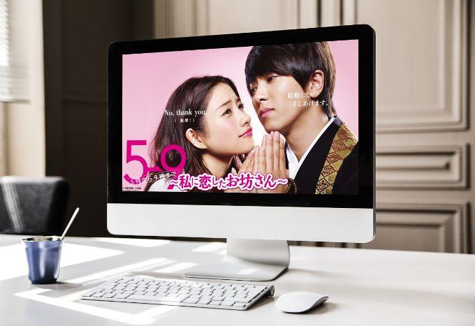 5→9~私に恋したお坊さん~ 無料動画