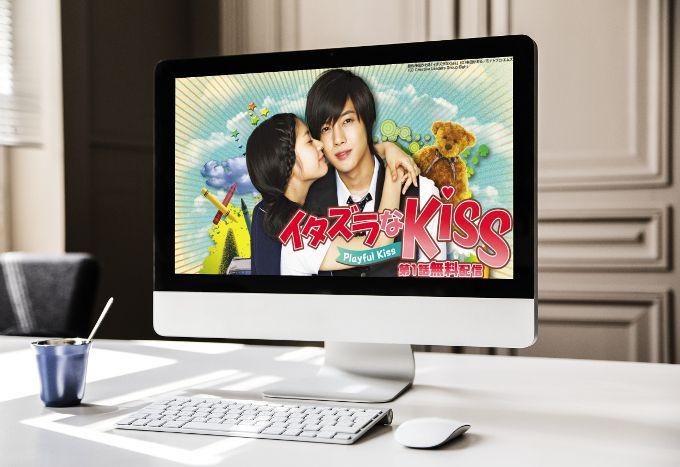 イタズラなKiss韓国 動画無料視聴