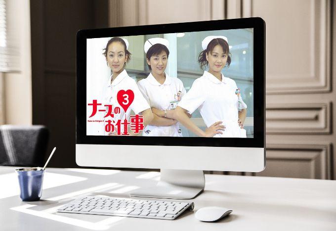 ナースのお仕事3 ドラマ動画無料視聴