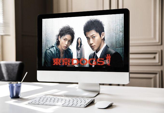 東京ドッグス 動画無料視聴