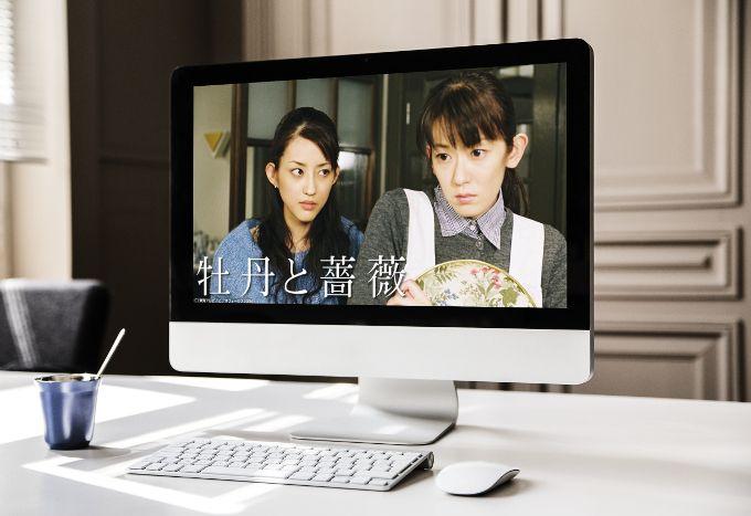 牡丹と薔薇 動画無料視聴