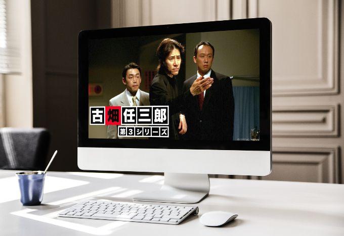 古畑任三郎シーズン3rd 動画無料視聴