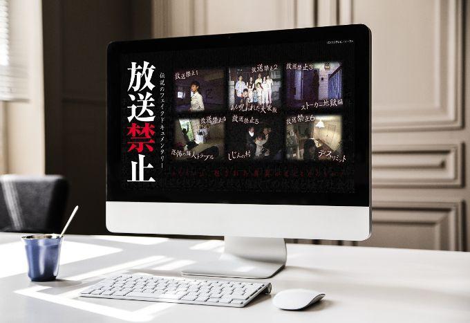 放送禁止 ドラマ動画無料視聴