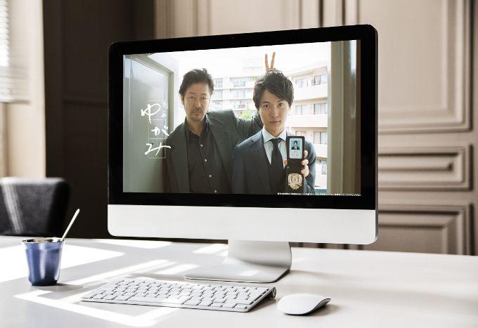 刑事ゆがみ 無料動画視聴