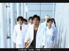 医龍2 動画 第10話
