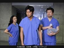 医龍2 動画 第11話(最終回)