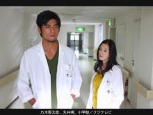 医龍2 動画 第4話