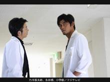医龍2 動画 第6話