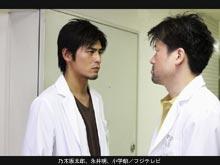 医龍2 動画 第7話