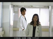 医龍2 動画 第8話