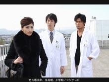 医龍2 動画 第9話