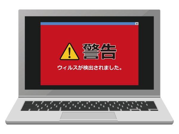 違法動画サイト危険